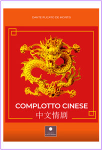 Complotto cinese